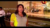 Malayalam TV Anchor Lakshmi Nair