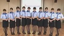 Hostess Giapponesi.jpg