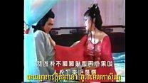 mature aunty xxx ~ khmer sex new 042 thumbnail
