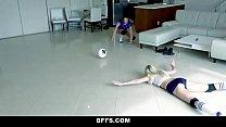 BFFS - Volleyball Girls Fuck Pervy Coach Vorschaubild