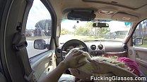 Fucking Glasses - BJ Ashley Stone on a ride and backyard fuck thumbnail