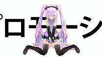 "Vocaloid Hatsune Miku Song ""i Feel Restless After Masturbation."""