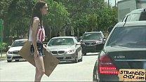 Видео красивых девушек с широкими бедрами