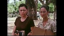 CAMPUS SCANDAL (1998)