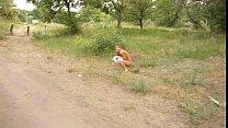 Ukrainian girl Nastia thumbnail