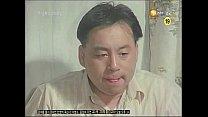 두 남자와 장미 모텔 1992