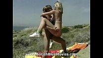 Claire Green aka Rutland 1980s British Porn
