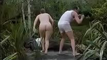 Kate Winslet's Naked Scene.
