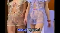 taiwan sexy lingerie (2)