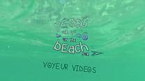 Ебьля с крупными на пляже