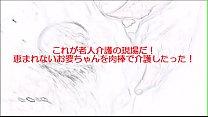 u719fu5973's Thumb