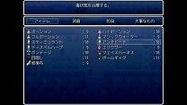 Shinobi Fight hentai game [게임 Game]
