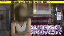 277dcv-106 image