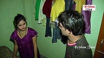 HD भाभी हुई जवान (Bhabhi Huyee Jawan) !! New Hindi Love Story thumbnail