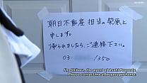 जापानी व्यक्ति ने सराय की परिचारिका से बलात्कार किया preview image