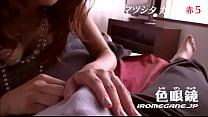 matsushita karen iromegane.jp