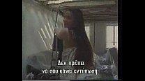French slut Gabriella [프랑스 french]