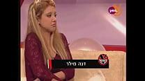israeli dana miller on a tv show [방송사고 broadcast accident]