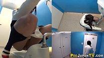 Asian teen piss in toilet Vorschaubild