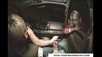 Tag Team Cock Handjob In The Car pornhub video