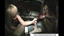 Tag Team Cock Handjob In The Car Vorschaubild