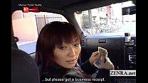 Image: Extreme Japanese public nudity shopping spree with subtitles