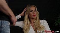 Трахнул молодую очаровательную блондинку смотреть онлайн