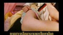 Khmer Sex New 013 - alexapond bj thumbnail