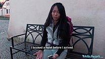 Public Agent Stranded Thai Facialised by Stranger Vorschaubild