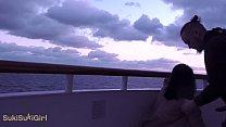 Voyage of the Jaw Treader ( Ragnar & Mulan ) - 9Club.Top