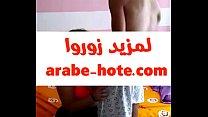 Hot Blowjob arabic egypt صورة