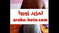 17133 Hot Blowjob arabic egypt preview