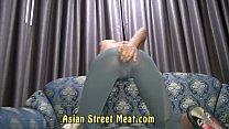 Gob Smacked Asian Semen Slapper Vorschaubild