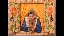 Порно � �ильм Бабушкины сказки По Щучьему велению (2002)