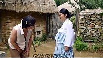 โดนเย็ดแอบล่อกับสาวหมู่บ้านใกล้ๆพากันมาเล่นเสียวในป่าเด็ดจริง