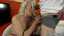 Judi - Lusty Grandmas [부끄러운 embarrassed]