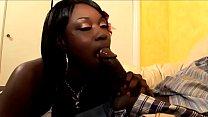 black teen with amazing ass - EbonyGirls69.com