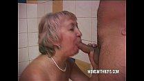 Old Slut In Steaming Shower Fuck With A Young Stud Vorschaubild