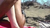 Die Strand-Fotze für Jedermann [누드 비치 해변 nude beach]