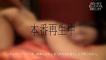絶頂就眠の施術で話題・美人エステティシャン(27)【仕事のストレスで凝った膣穴を中年棒でリフレッシュ】手マン絶頂の度カモシカの様な脚が痙攣するアクメ体質。淫乱凹凸ボディが巨根によがり堕ちる肉棒中毒性交缩略图