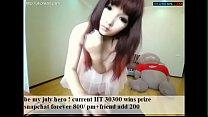 Korean big ass with oil & skandal sma 8 thumbnail