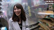 Most Beautiful Japanese Escort Service   Tokyo Night Style w/ Fine Motion pt. 1