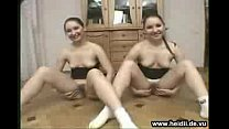 anal sex twins