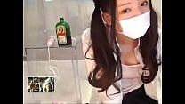 Une femme Japonaise belle sur livecam mature sa... Thumbnail