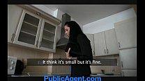 PublicAgent Stunning Estate Agent sells herself thumbnail