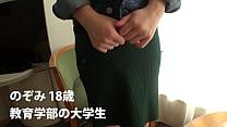 200GANA-1686 sample matome