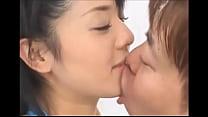 Aoi Sora Kiss Special's Thumb