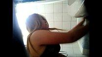Mi Tia En El Baño .parte2.dgs