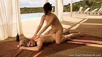 Oily And Romantic Massage thumbnail