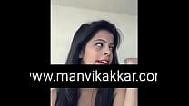 sex videos suhagrat https://www.geetagrewal.com Thumbnail
